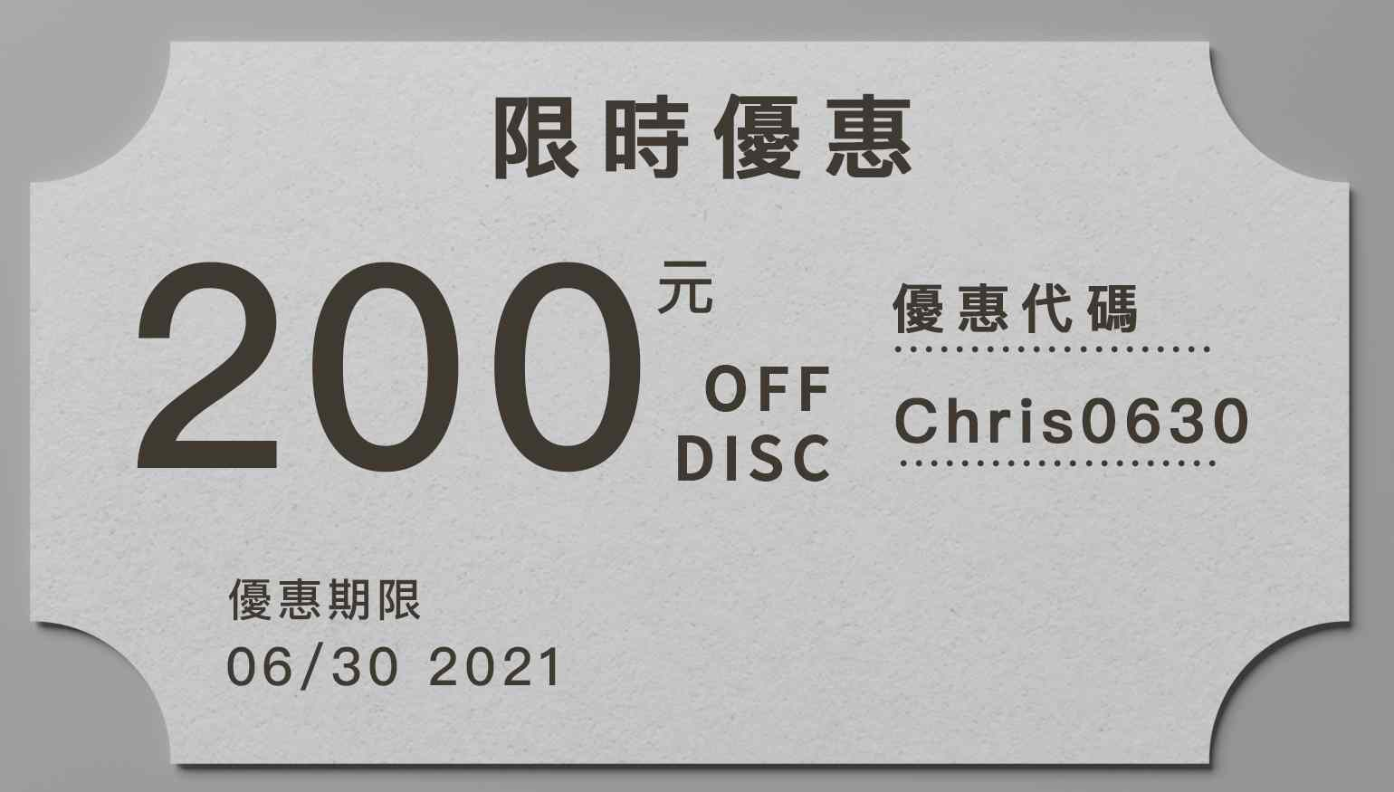 2020 TOEIC Reading Chris page100