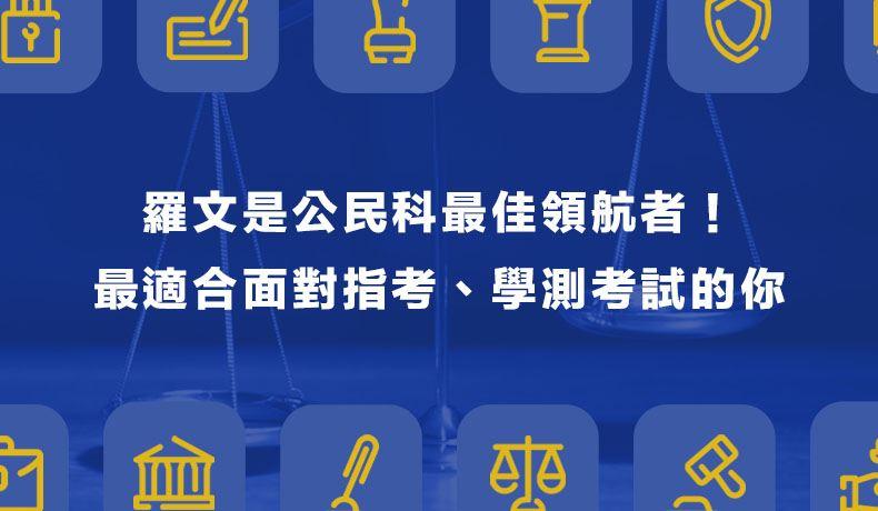 GSAT AST civics human rights constitution goodcitizentshirt page01