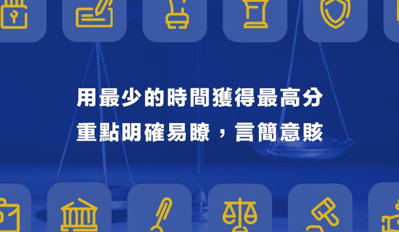 GSAT AST civics human rights constitution goodcitizentshirt page02