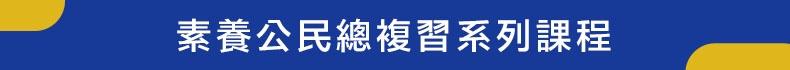 GSAT AST civics human rights constitution goodcitizentshirt title06