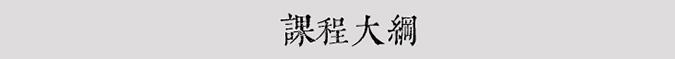 art of drawing still life episode1 Yimaukun title12
