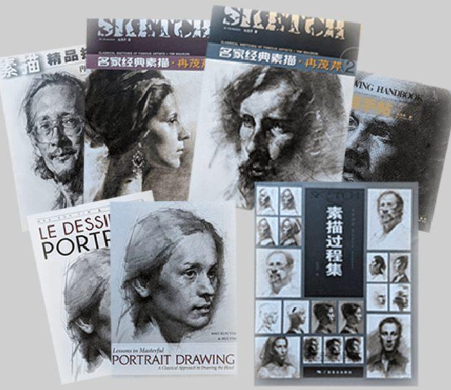 art of drawing portrait episode1 Yimaukun page01