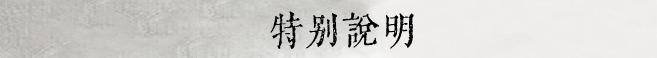 art of drawing portrait episode1 Yimaukun title11