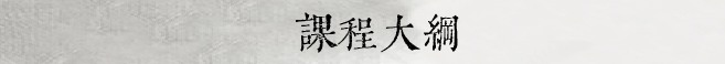 art of drawing portrait episode1 Yimaukun title14
