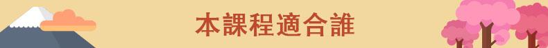 Basic Japanese Maaku MKreversal title06