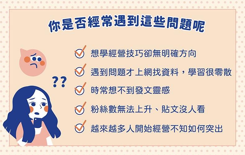 Instagram strategy yolo jin page01