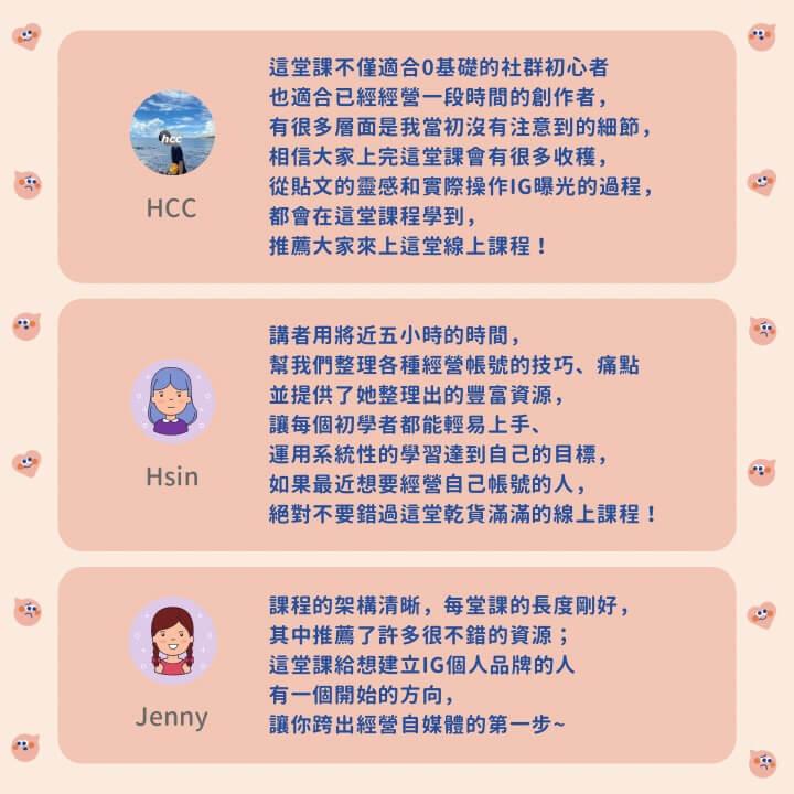 Instagram strategy yolo jin page05