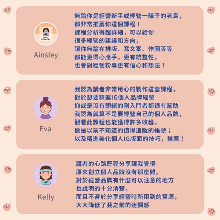 Instagram strategy yolo jin page06