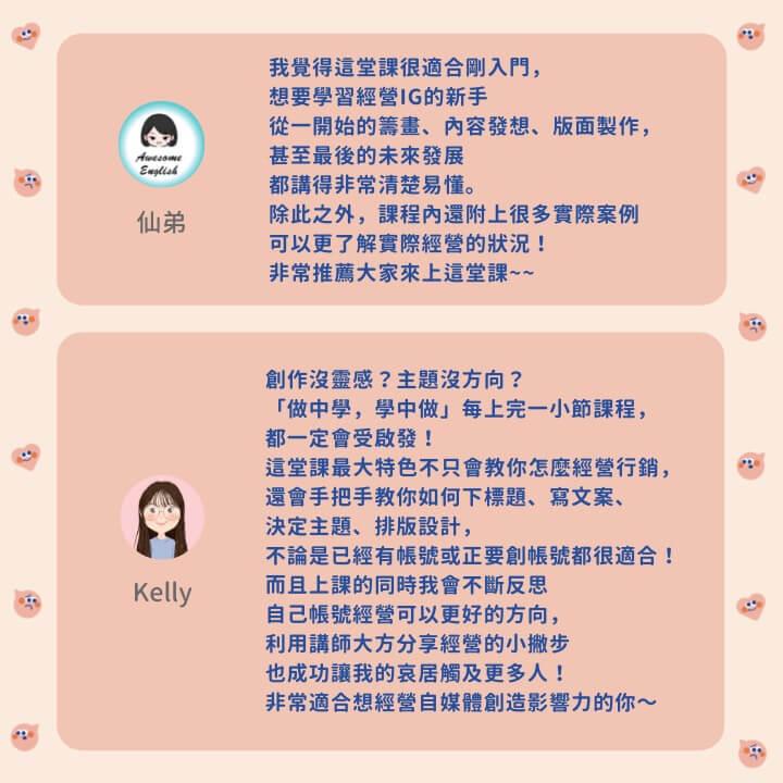 Instagram strategy yolo jin page07