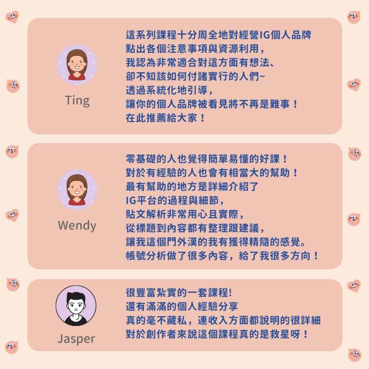 Instagram strategy yolo jin page08