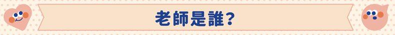 Instagram strategy yolo jin title01