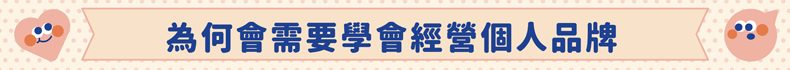 Instagram strategy yolo jin title02
