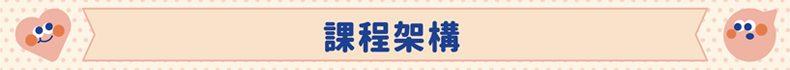 Instagram strategy yolo jin title05