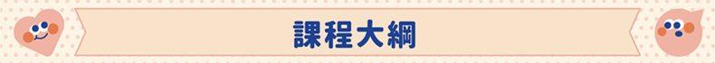 Instagram strategy yolo jin title10