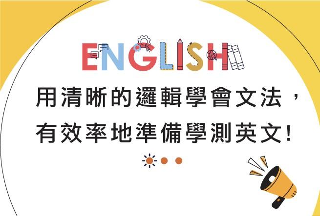 GSAT English grammer JacQEnglish page01