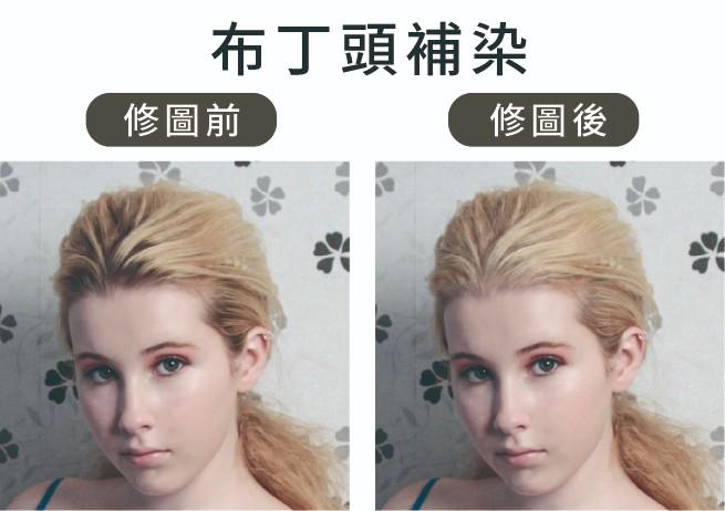 Photoshop portrait retouching Level1 Herman page04